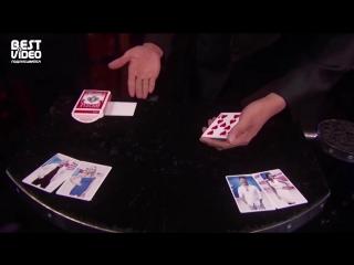 Иллюзионист продемонстрировал потрясные трюки с картами на шоу
