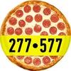 СЫТЫЙ ВОЛК 🍕 Доставка пиццы в Братске