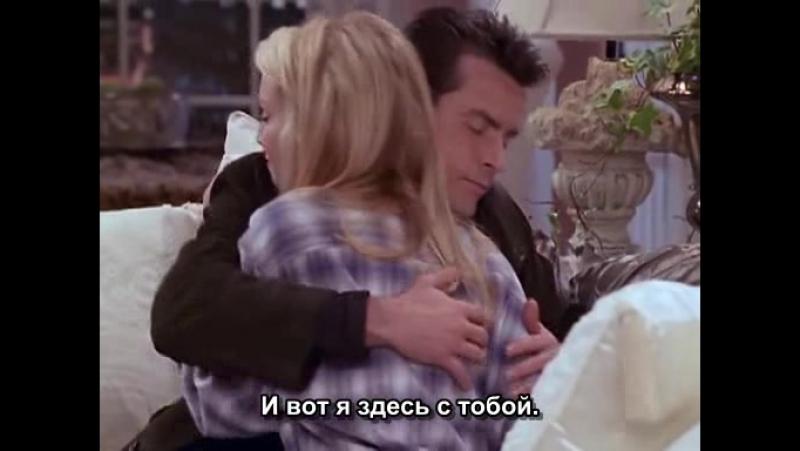 Спин Сити/Кручёный город/Spin city/5 сезон 23 серия(2 часть)/Финал сезона/Русские субтитры/Чарли Шин/2000 год.