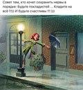 Танюшка Шпилевая фото #19