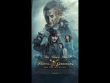 Pirates of the Caribbean: Dead Men Tell No Tales. Poster.
