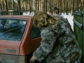 Палач (1990) драма, криминал