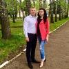 Yulia Belash