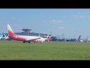 VQ-BUE Take off at VKO-HER