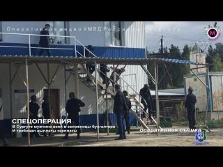 В Сургуте мужчина взял в заложники бухгалтера