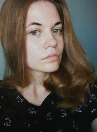 Polina Katkova