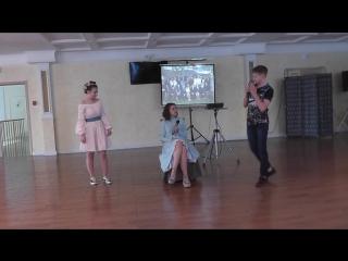 Выступление Татьяны,Ксении,Андрея и Светланы на выпускном 2017!