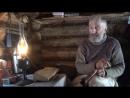 Таёжный охотник об ученике в Тайге Соловьёв , Счастливые люди ...