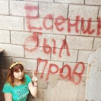 Эльмира Ефесова