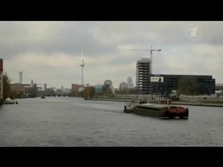 Германская головоломка 8 серия