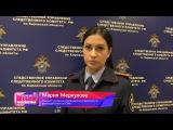 Приговор, взятка 1,5 миллиона чиновник Владимир Мамаев. Место происшествия 06.02.2017