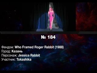 OPENCON 2014: ALD-5 Tokashika - Who Framed Roger Rabbit - Jessica Rabbit