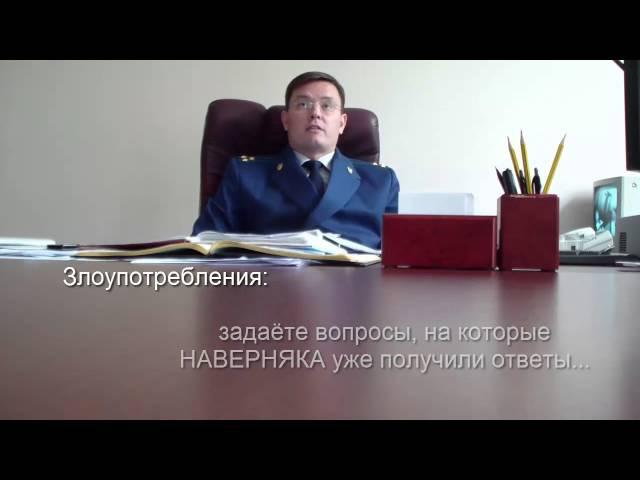 Знакомьтесь: российский Идиот, или ИСТИННОЕ лицо власти.