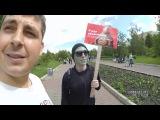 Митинг Навальный - он вам не Димон в Красноярске 12.06.17