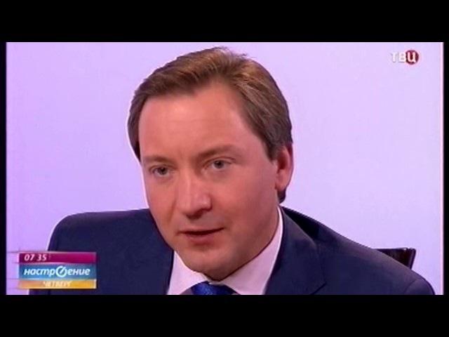 Выпуск 20: Принципы победителей Роман Василенко для ТВЦ 02 февраля 2017 года
