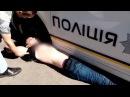 Вне закона Полиция давит людей