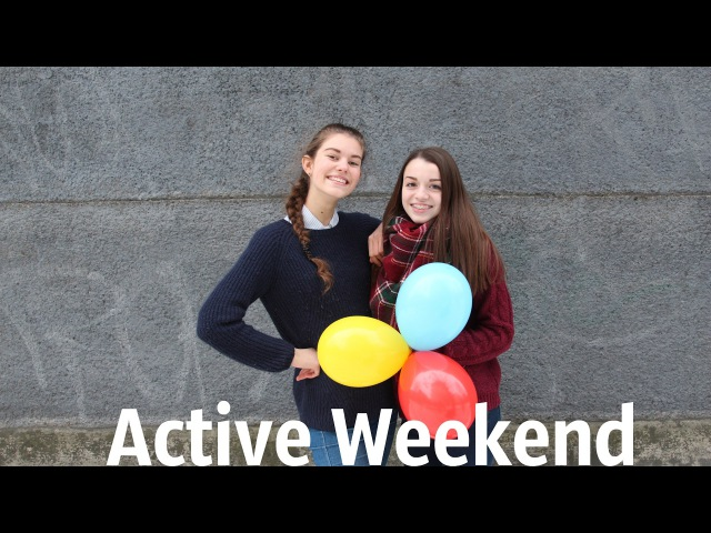 Active Weekend Lviv – активне дозвілля у Львові