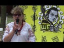 Тарас Шевченко археолог: Кобзар якого ми не знали • Гутірка на фестивалі Ше.Fest •...