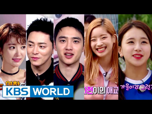 Entertainment Weekly | 연예가중계 - Twice, Do Kyungsoo, Cho Jungseok [ENG/中文字幕/2016.10.31]