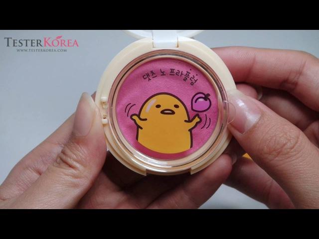 [TESTERKOREA] HOLIKAHOLIKA LAZYJOY Jelly Dough Blusher2 (Gudetama Edition)