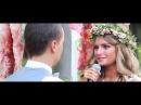 Очень трогательный ролик со свадьбы Елены и Сергея 23 августа 2015