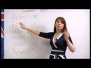 Английский на 5 Урок 2 Гласные буквы и звуки английского алфавита