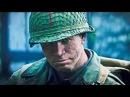 Игра Call of Duty WWII 2017 - Русский сюжетный трейлер