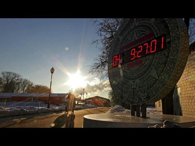 Конец света осенью 2017 ? Застывшая тайна планеты - Документальный проект