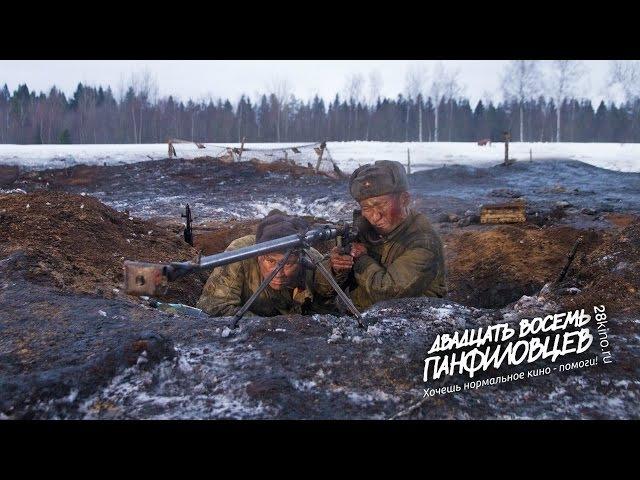 Полина Гагарина - Кукушка ( фильм 28 панфиловцев)