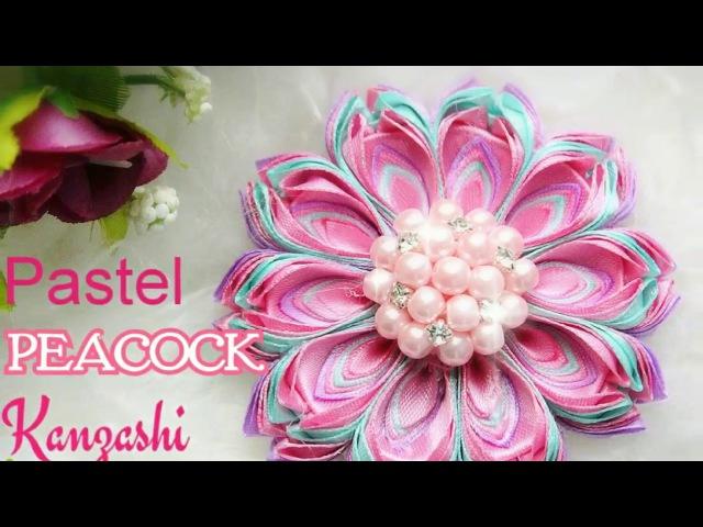 Kanzashi Ekor Merak in Pastel. Peacock Tail Kanzashi in Pastel Colour.