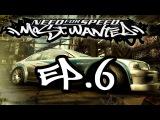 Прохождение Need for Speed - Most Wanted 2005 (ВИК, №13 В ЧЕРНОМ СПИСКЕ) (№6)