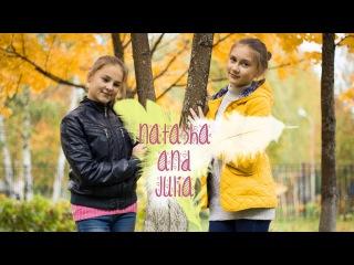 Фотосет и осень у двух лучших подружек (: