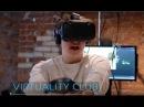 Virtuality Club побывала в гостях у Yoola в день Космонавтики!
