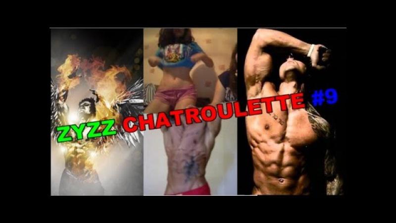 Zyzz Chatroulette 9 (girls)