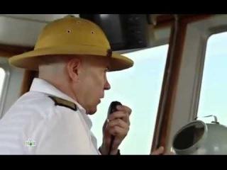 Береговая охрана (8 серия)