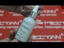 Аргановое масло для омоложения кожи от МейТан