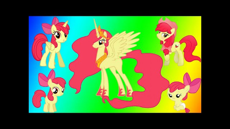 My Little Pony Transforms Princess Apple Bloom Baby Teen Alicorn MLP Coloring Videos for Kids
