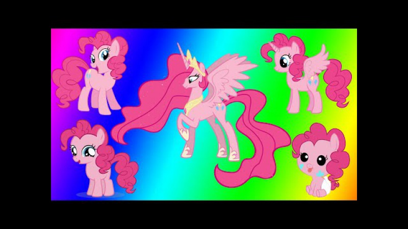 My Little Pony Transforms Princess Pinkie Pie Baby Teen Alicorn MLP Coloring Videos For Kids