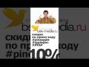 PPAP bsk media ru #bestsellersklg #bskmedia #kaluga