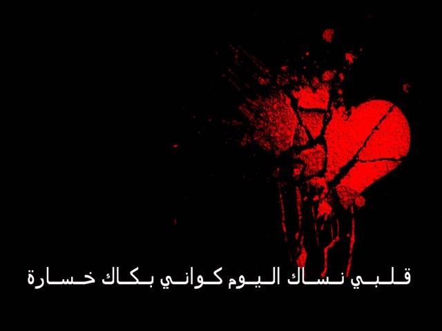 Cheb Achraf - Khayna شــاب أشــرف - خــايــنــة