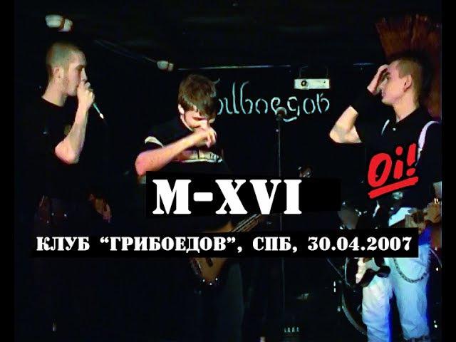 M-XVI - Концерт в клубе