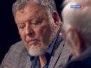 Игра в бисер с Игорем Волгиным. Генрих Белль Бильярд в половине десятого