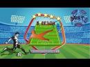 Tecmo World Cup Soccer NEXT, 5й сезон,ЛевальскиЙ- Partizan