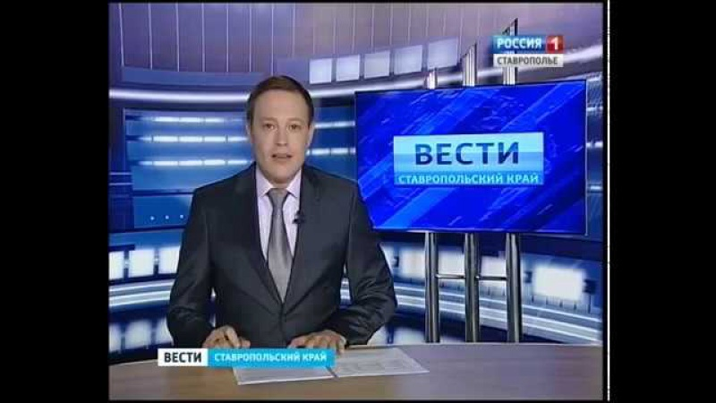IX Турнир EsseFish 13112016 Репортаж телеканала Россия 1