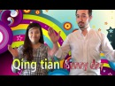 Mandarin Monkey - Lesson 8 - Weather & Timelines (today, tomorrow an yesterday)