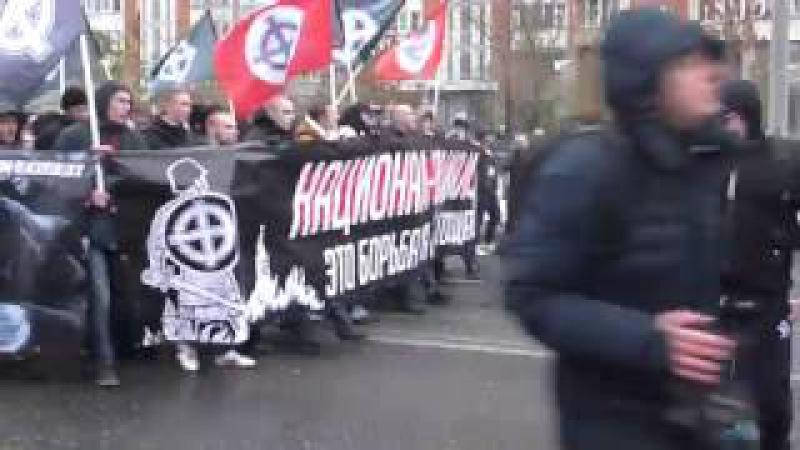 Русский марш на день Народного единства в Москве 4 ноября 2016.
