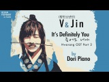 [Piano/Instrumental] 화랑 Hwarang OST - 죽어도 너야 Even If I Die, Its You (By 방탄소년단 BTS)