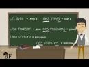 Урок французского языка 5 с нуля для начинающих- неопределённые артикли
