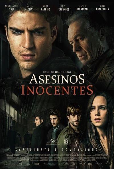 Невинные убийцы (2015)