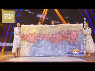 Китайская художница Ли Синьтон и ее ученики создают на воде необычную карту Шелкового пути!